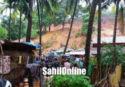 Landslide kills 3, injures 7 in Kumta