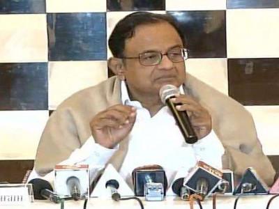 Language used by BJP leaders appalling: Chidambaram