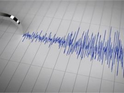 Earthquake strikes Iran-Iraq border