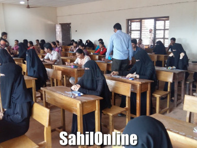 878 second year PU students reject marks in Karnataka