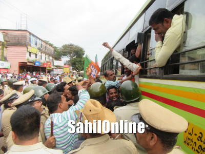 Last date for people to depose in Mangaluru police firing case on Aug 11: Enquiry officer