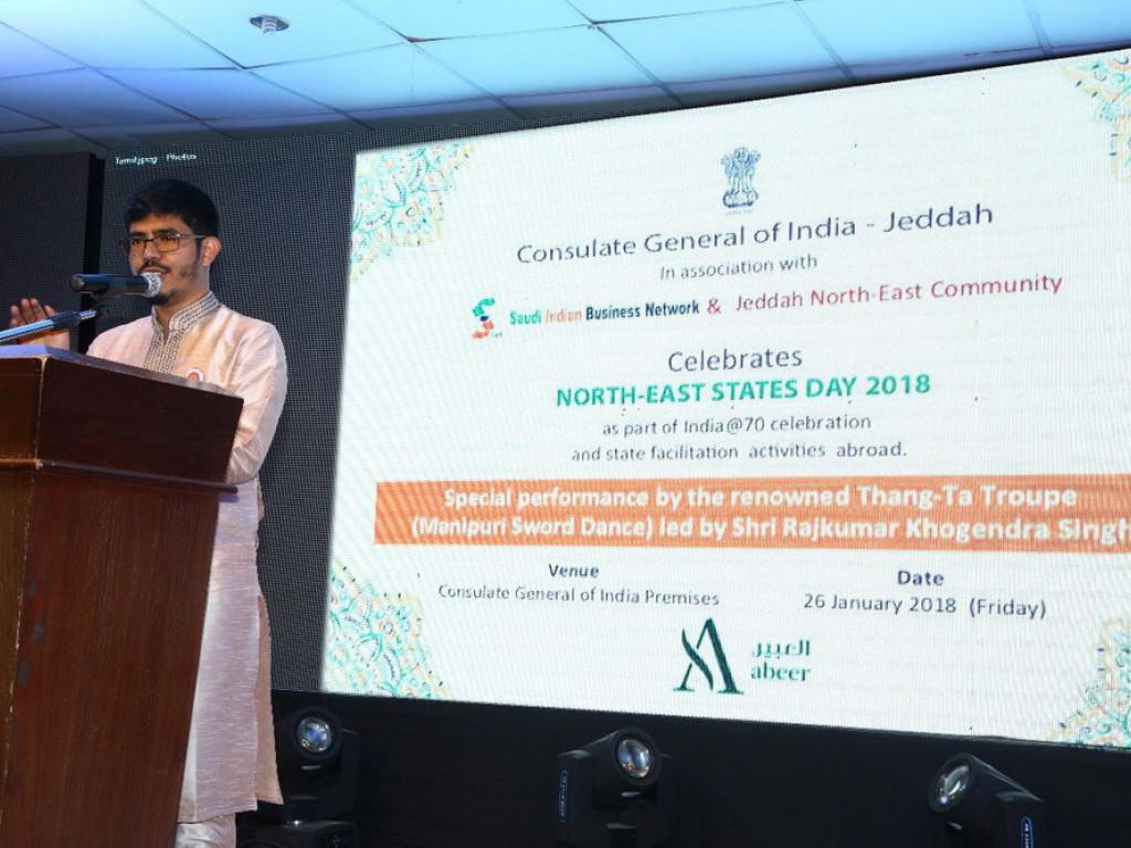 Consulate General of India, Jeddah organized colourful Tamil Nadu