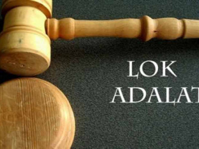 741 cases settled at Lok Adalat