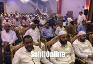 بھٹکل کمیونٹی جدہ کا عید ملن یکم شوال کو تزک و احتشام سے منایا گیا