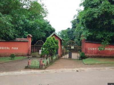 ಪಿಲಿಕುಳ ನಿಸರ್ಗಧಾಮ : ಸಾರ್ವಜನಿಕರ ವೀಕ್ಷಣೆಗೆ ಅವಕಾಶ