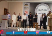 شارجہ میں منکی کمیونٹی کی خوبصورت گیٹ ٹو گیدر تقریب؛ کرناٹک کے وزراء نے کی شرکت؛ منکی میں غریبوں کے لئے چالیس مکانات دینے کا اعلان