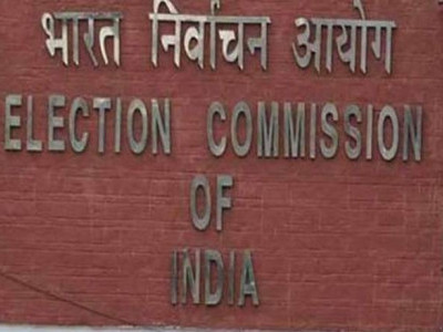 Election Commission Asks Candidates To Advertise Criminal Records From Poll Expenses
