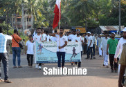 PFI Bhatkal launches
