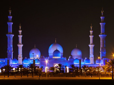 Long Eid Al Fitr holiday for UAE private sector