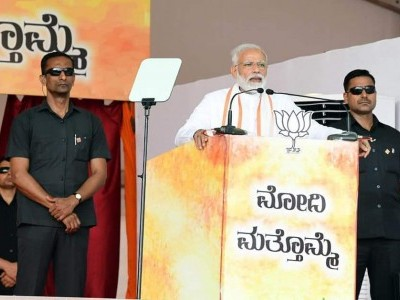 PM Modi addresses BJP convention in Mangaluru as a part of election campaign