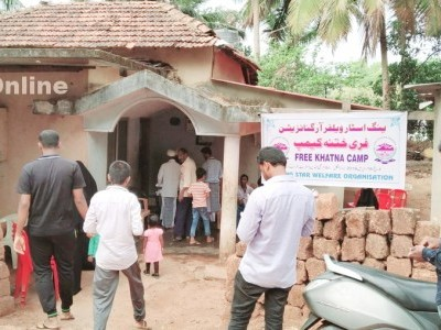 Khatna camp organised by young star welfare organisation in Madina colony, Bhatkal