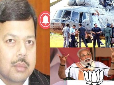 Officer checks PM Modi's chopper, suspended