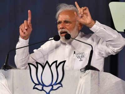 ملک میں مجبور پی ایم چاہتی ہے کانگریس،کرناٹک میں ریلیوں میں پھرپاکستان کے حوالے سے مودی کاخطاب