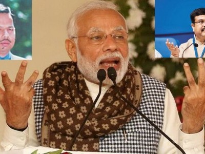 ہیلی کاپٹر چیکنگ کے دوران مرکزی وزیر دھرمیندر پردھان نے کھویا آپا