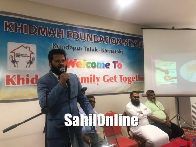 Khidmah Foundation Kundapur get together program held in Riyadh, Saudi Arabia