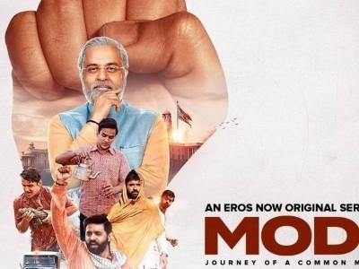 فلم کے بعد پی ایم مودی پربنی ویب سیریز کے نشریات پربھی الیکشن کمیشن نے لگائی روک