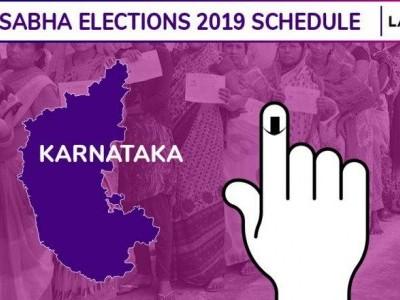 کرناٹکا میں لوک سبھا انتخابات کے دوسرے مرحلہ کی انتخابی مہم ختم 14حلقوں میں237امیدوار، کل23اپریل کو امیدواروں کی سیاسی قسمت کا فیصلہ ووٹر مشینوں میں ہوگا بند
