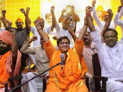 بی جے پی ایم ایل اے کو پرگیہ ٹھاکر کے بیان پر اعتراض ،اسے 'غداری' قرار دیا