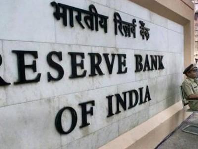 سپریم کورٹ نے ریزرو بینک کو بینکوں کی سالانہ معائنہ رپورٹ کی معلومات دینے کی ہدایت دی