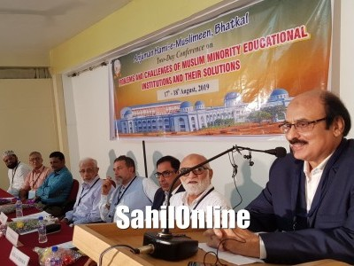Anjuman centenary celebration: Two-day seminar on 'Challenges of Muslim Minorities Institutions' begins