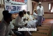 بھٹکل مخدوم کالونی میں  شاہین اسپورٹس سنٹر کے زیراہتمام عید والنٹیرس کے لئے تہنیتی اجلاس