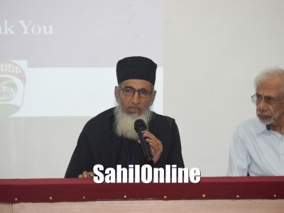 'Challenges of Muslim Minorities Institutions and Its Solutions' Seminar held at Anjuman Bhatkal