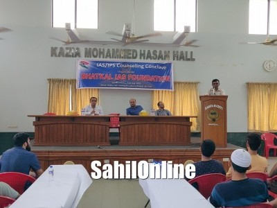 Bhatkal: Guidance session for civil service aspirant held
