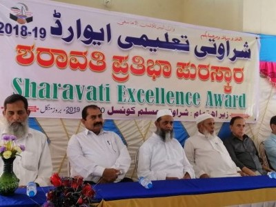 Khaleej Muslim Sharavati Council honours excelling students
