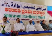 Khaleej Muslim Sharavati Council honours excelling students