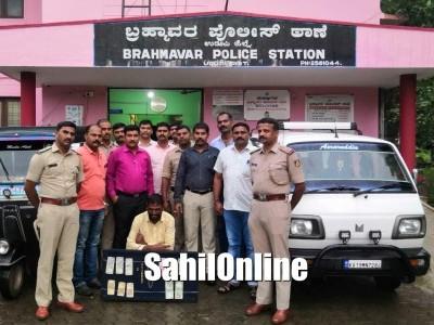 برہماور پولیس نے منگلورو میں کیا چور کو گرفتار۔ لاکھوں روپے مالیت کا مسروقہ مال برآمد