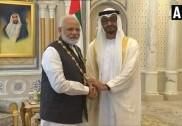 UAE honours PM Modi with highest civilian award