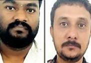 منگلورو میں جعلی دستاویزات کے ذریعے بینکوں اورگاڑیوں کے مالکان کو دھوکہ دینے والی4رکنی ٹولی گرفتار