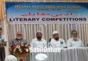 بھٹکل اسلامیہ اینگلو ہائی اسکول میں سالانہ ادبی و ثقافتی مقابلوں کا انعقاد : انجمن قابلِ فخر تعلیمی ادارہ ہے : مولانا عبدالعلیم خطیب ندوی