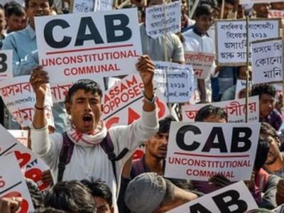 ''ہندوستان کے نئے مسلم مخالف قانون پر ہنگامہ'' شہریت ترمیمی بل پر الجزیرہ، رائٹرس، بی بی سی سمیت دیگر بین الاقوامی میڈیا کی رائے
