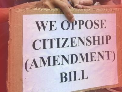 مجلس اتحاد المسلمین شہریت بل کی کاپی اور حکمرانوں کے پتلے ندر آتش کرے گی