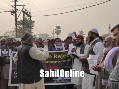 شہریت ترمیمی بل کے خلاف بنگلورو میں کرناٹکامسلم متحدہ محاذ کے زیر اہتمام ملّی و سماجی تنظیموں کا زبردست احتجاجی مظاہرہ