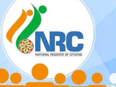 کرناٹک میں خاموشی سے این آر سی کے نفاذ کا کام شروع