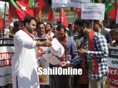 SDPI stage protest in Bhatkal against Citizenship Amendment Bill