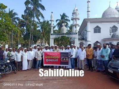 اڈپی ضلع کے مسلمانوں نے کیاشہریت ترمیمی قانون کی مخالفت کافیصلہ۔ ضلع بھر میں احتجاجی مظاہرے۔15دسمبر کو ہوگا زبردست احتجاج