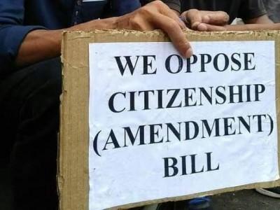 شہریت ترمیمی قانون کے خلاف ہلیال میں دیا گیا میمورنڈم