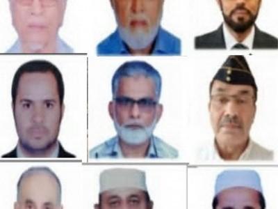 بھٹکل انجمن حامئی مسلمین کی سبکدوش انتظامیہ سے نئی انتظامیہ کے لئے 10ارکان منتخب