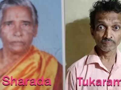 مولکی: گھر میں تنہا رہنے والی خاتون کا قتل۔قاتلوں نے کی لاش کنویں میں پھینکنے کی کوشش