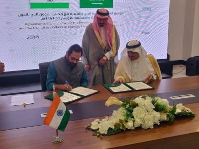 ہندوستان اور سعودی عرب کے درمیان حج 2020 کے معاہدے پر دستخط