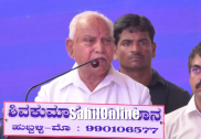 State's fiscal condition is not healthy, admits CM Yediyurappa