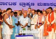 State too will approve 10% quota for poor: CM Yediyurappa