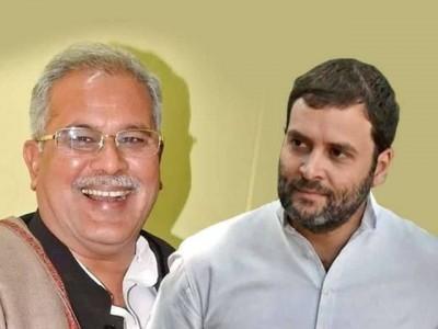 راہل گاندھی کو جلد سے جلد پارٹی صدر کی ذمہ داری قبول کرنی چاہیے:بھوپیش بگھیل