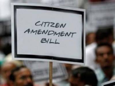شہریت ترمیمی بل سے مسلمان پریشان، بڑی مسلم جماعتیں اورتنظیمیں خاموش!