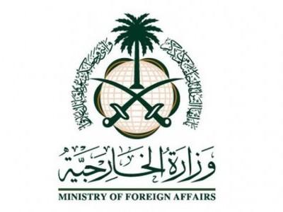 امریکہ - سوڈان میں سفارتی تعلقات کی بحالی کے اعلان پر سعودیہ کا خیر مقدم