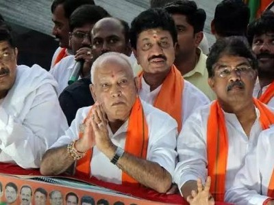 BJP takes early lead in Karnataka Assembly bypolls