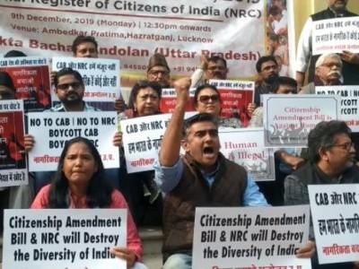 یو پی میں شہریت ترمیمی بل کے خلاف مظاہرہ، 'ہندوستان کبھی جناح کا ملک نہیں بن سکتا'